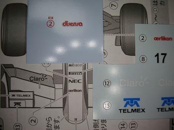 DSC02127.jpg